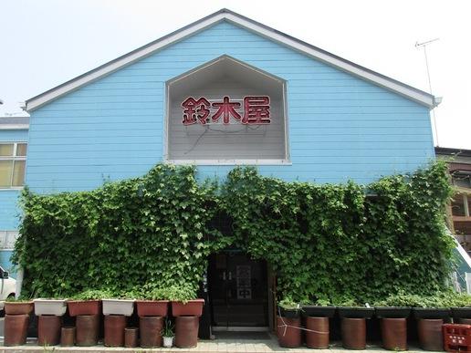 ワインは直輸入。日本酒は米から栽培、全国から注文殺到のすごい土浦の酒屋さん!