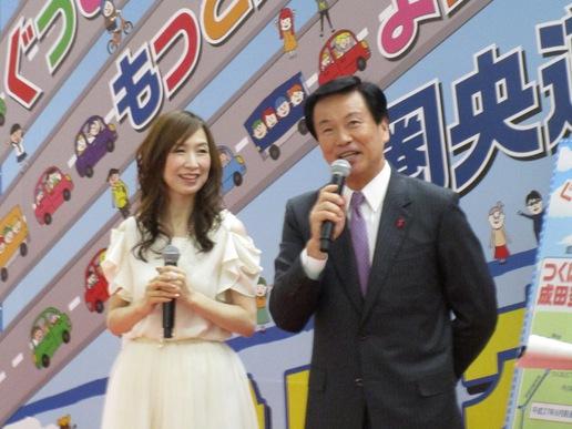 11/8もイーアスで「圏央道を使って成田空港に行こう」というイベント開催!本物のクマモン登場です!