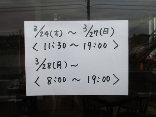 ミートコ近くのショッピングセンター「ルポ」のカフェ?「Sis.」がオープン!