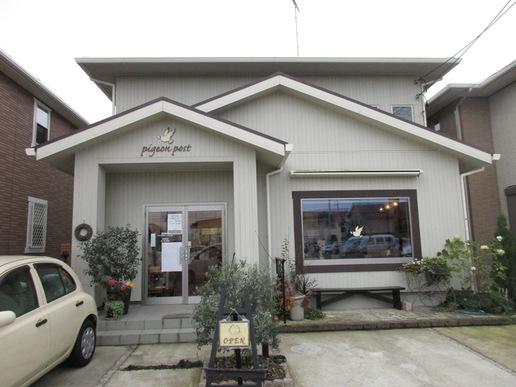 私たちの街、研究学園の住宅街にある小さなパン屋さん「ピジョンポスト」昼過ぎなのに売り切れていました!