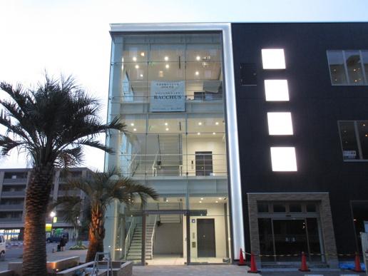 「MYU・MYU」3階にダイニング&カラオケ「BACCHUS」が6月中旬オープン!