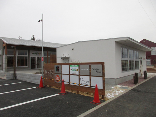 ミートコ近くのショッピングセンター「ルポ」に「カリフォルニアドッグ」というお店がオープンするらしい!