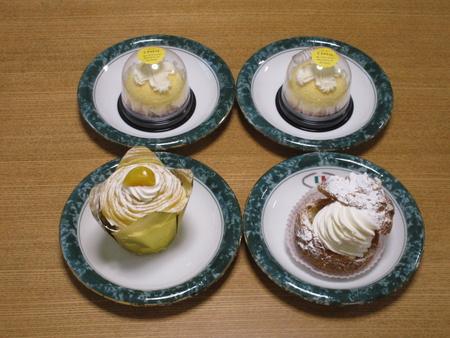 100円エクレアで行列のケーキ屋さん「ガトー・プーリア」