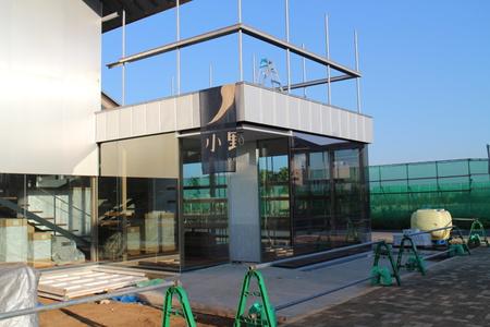 丁寧に作られたお店「小野酒店」が10月下旬にオープンする!