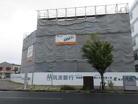 筑波銀行がイーアスから移転し10/16プレオープン!