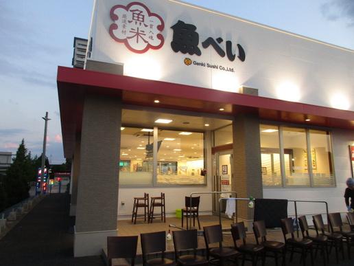 回転しない寿司「魚べい研究学園店」いよいよ6/3オープン!