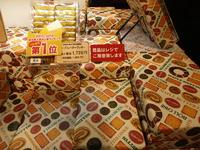 【正月帰省お土産編】<東京駅スイーツ>ヒルナンデス第1位をお土産に!