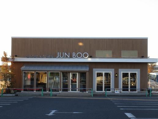 赤牛駐車場の一角にガストロキッチン ジュンブーが12/10オープン!そこにはミシュランレストランの料理人が!