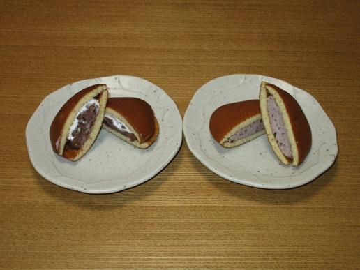 つくばの和菓子屋さん「宝集屋」つくばの外れ地味な佇まいされど絶品!