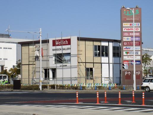 研究学園のマンション「ウエリス」、「レーベンNEXIO」ともモデルルーム解体!