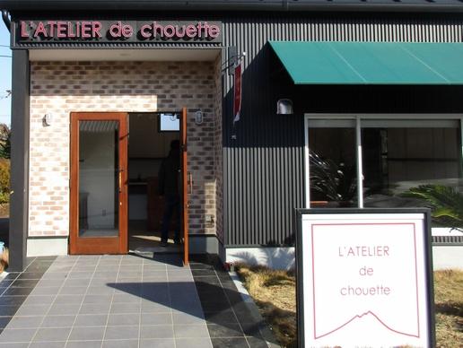 MeeToco(筑波ハム直売所等のショッピングセンター)に待望のケーキ屋さんがオープンします!