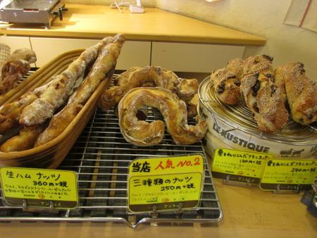 日テレ「嵐にしやがれ」でつくばパン2位の「アンキュイ」は本物!