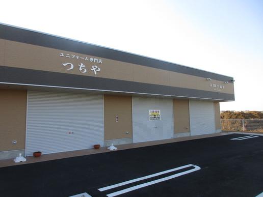 「学園の森TOWN」カフェ&シフォンのお店の次はフィットネススタジオ!