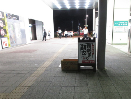 9/16MYU・MYUに「目利きの銀次」オープン!記念セールで飲み物100円!