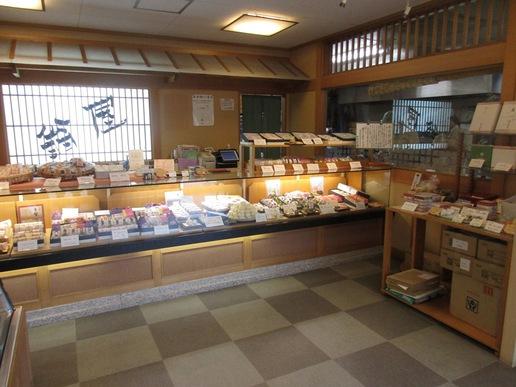 【つくばの和菓子屋さん】抹茶プリン取り寄せランキング1位の「翁屋」!1771年創業の老舗でした!!