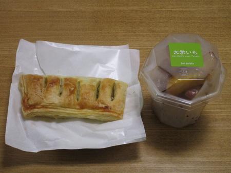 敬老の日に「サンパタータ」から茨城特産品を送った!