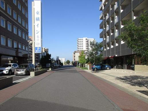 【今昔18】研究学園駅近くの東横イン前から市役所(西側)方面を望む!昔は市役所付近に林があった!