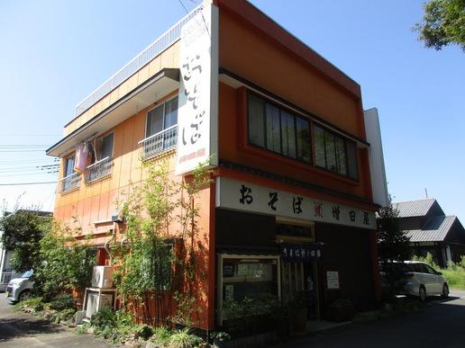 【つくばのおそば屋さん】研究学園からも近い「増田屋」満腹ランチが頂けます!