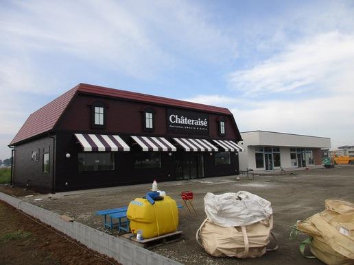 学園の森2丁目にできるシャトレーゼ等4店舗の建設現場を見てきました!