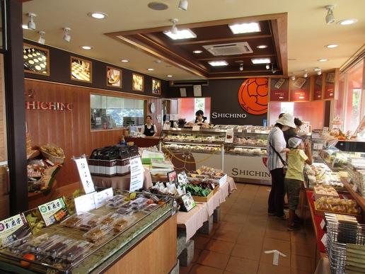 【つくばの和菓子屋さん】どら焼と言えば「志ち乃」土浦・つくば定番の和菓子屋さんに外れなし!
