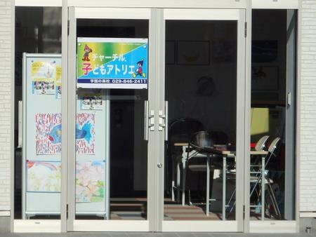 学園の森に児童クラブや絵画・ピアノ・そろばん・英語教室が入る建物が完成した!