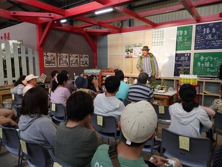 Eテレ「やさいの時間」の講師を務める藤田智先生がグランステージに来た!
