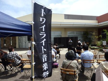 トワイライト音楽祭出演者の公開オーディションが行われた!