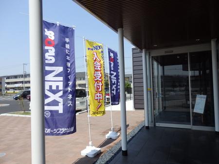 スポプラネクスト6/1オープン!5/20、21内覧会開催!