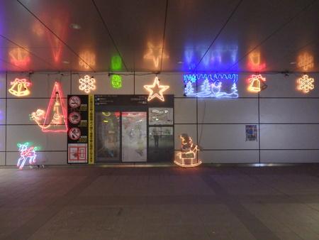 つくばエクスプレス線駅前イルミネーション「万博記念公園駅」