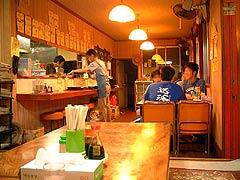 富士泉 - 店内の様子