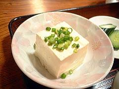 富士泉 - 豆腐
