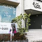茨城つくば美容室 ヘアサロン ビューティーサロン 美容院 茨城県つくば市