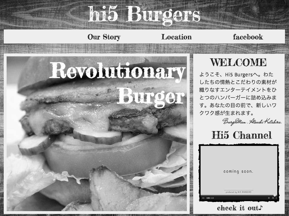 日本から世界へ新たなハンバーガーカルチャーを発信する Hi5 BURGERS「ハイファイブ・バーガーズ」<br />