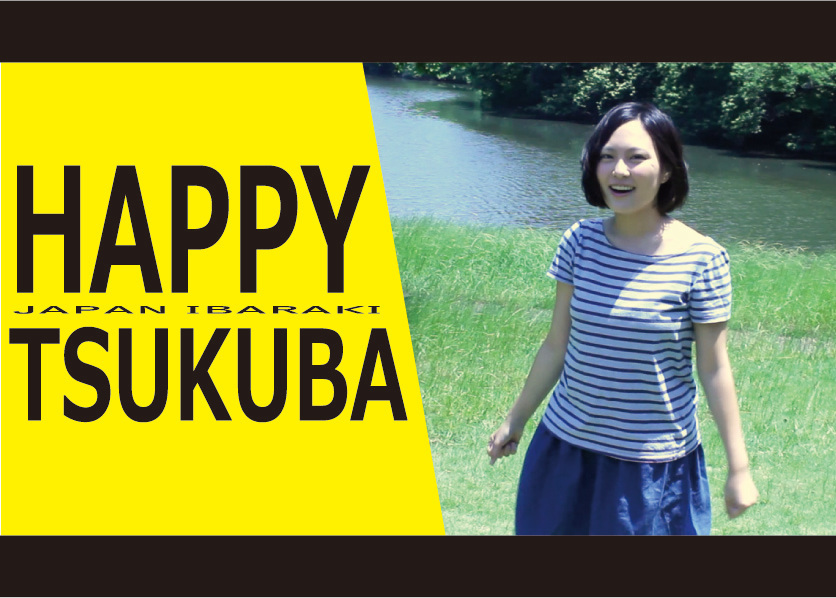 Pharrell Williams - Happy We Are From TSUKUBA♪
