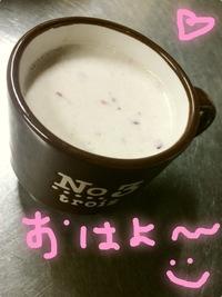 ミックスじゅーす\(^o^)/