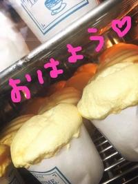 朝の仕込み~~~\(^o^)/