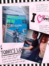 ドライブ~\(^o^)/