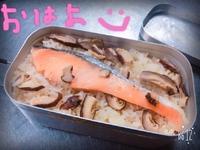 炊き込みご飯\(^o^)/
