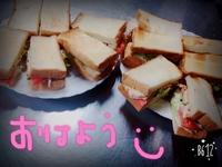 サンドイッチ*\(^o^)/*