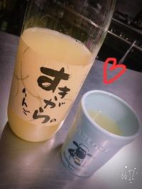 りんごじゅーす\(^o^)/