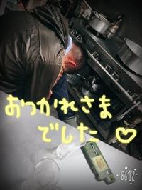 パパおめでとう\(^o^)/