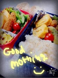 おはよう\(^o^)/