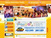 特定非営利活動法人 Dance Associtation Seeds(DAS/ダンスアソシエーションシーズ)