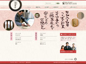 茨城県つくば市にある襖・クロスなどの内装工事・リフォーム会社「有限会社黒澤襖店」