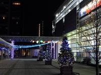 ψ 研究学園駅