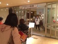 丸の内タニタ食堂レポ。その2