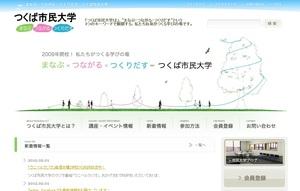 2/26、3/10:いっしょに楽習会【イベント案内】