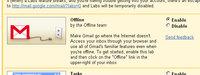 Gmailにオフラインモード