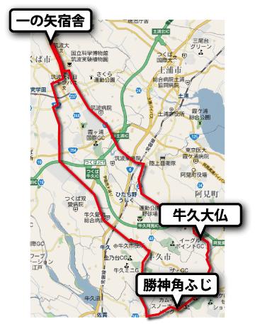 角ふじ大仏自転車ツアー