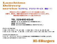 日本から世界へ新たなハンバーガーカルチャーを発信する♫